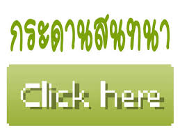 nanaherbal
