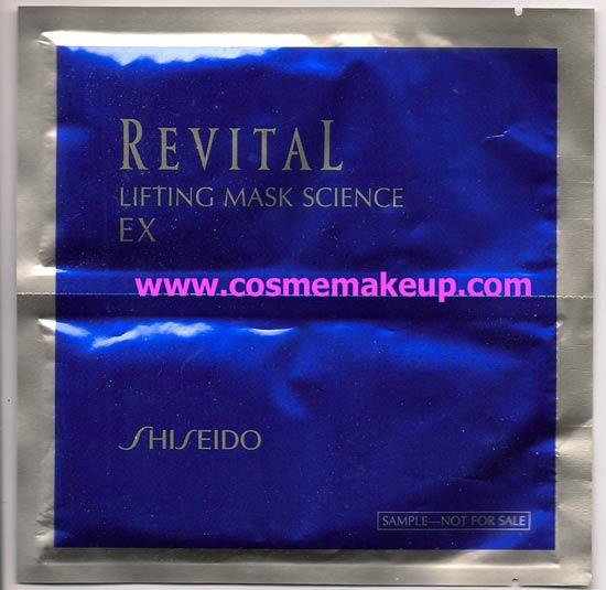 Shiseido Revital Lifting Mask Science EX (มี2ส่วนคือ ช่วงบนและช่วงล่าง) มาส์กช่วยกระชับสำหรับปัญหาริ้วรอยแห่งวัย