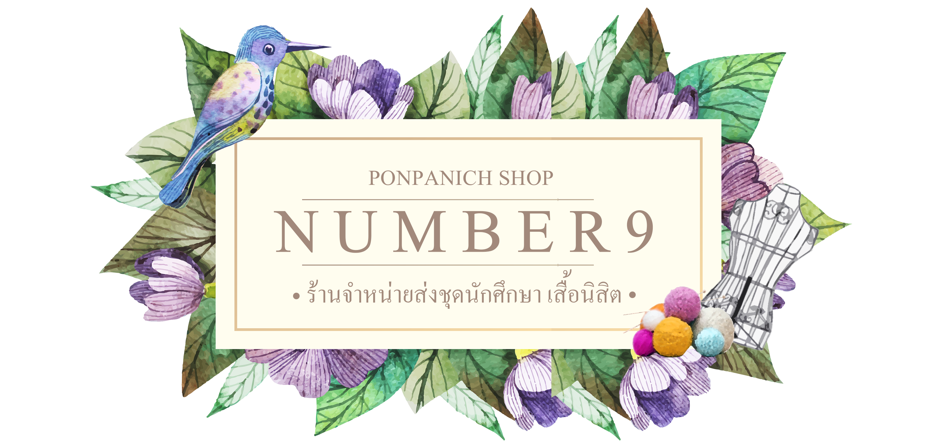 number9 พรพานิช