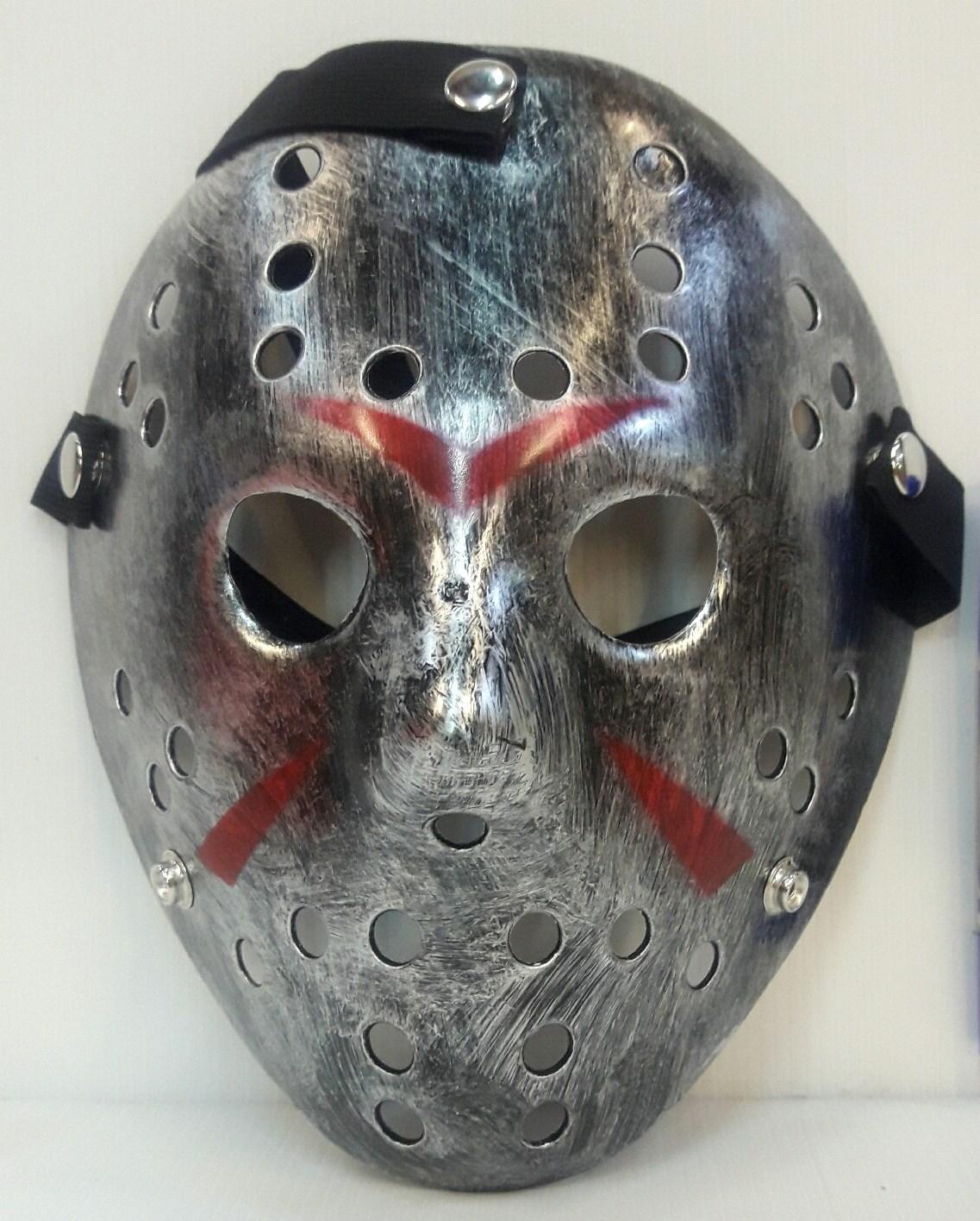 หน้ากากเจสัน ศุกร์13 รุ่นหนา [Jason Hockey Mask]