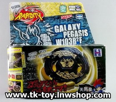 Beyblade Galaxy Pegasis W103