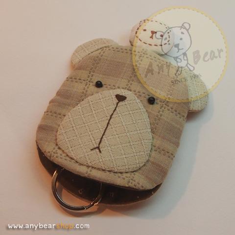 ที่ใส่กุญแจหน้าหมี size L