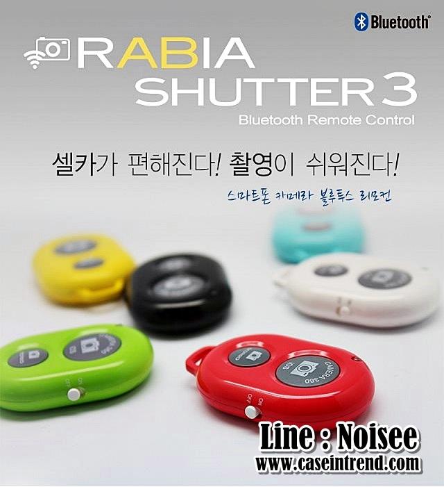 Shutter Bluetooth