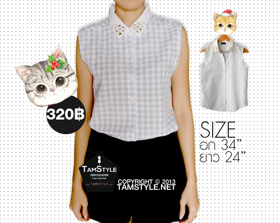 Top -118 เสื้อแขนกุดลายสก๊อต สีขาว+ฟ้าอ่อน ปกขาว ปักมุก+เพชร ผ้าเนื้อดี ใส่สบาย อก 34 นิ้ว ยาว 24 นิ้ว (เสื้อแขนกุดพร้อมส่ง)