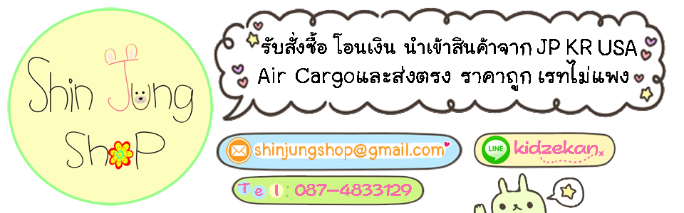 shinjungshop
