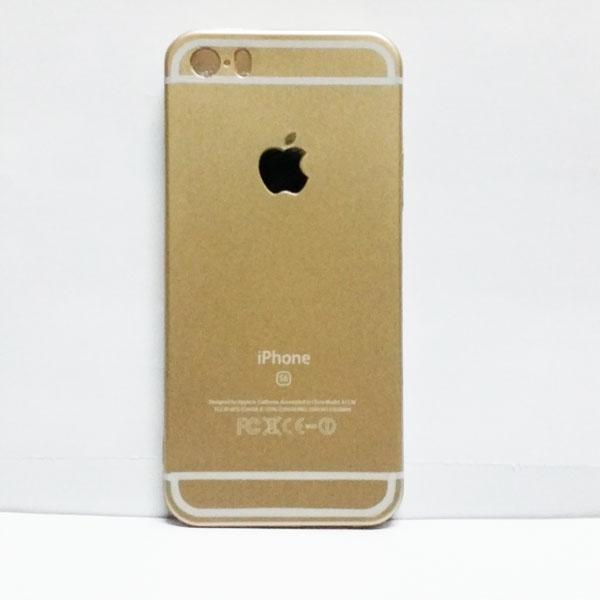 case iphone 5/5s/SE เคสสีทอง