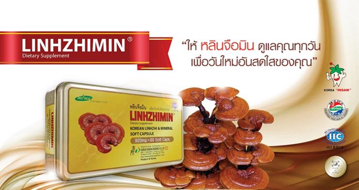 หลินจือมิน Linhzhimin