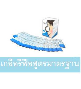 ฮาชชิ พลัส อุปกรณ์ล้างจมูกรุ่นใหม่ - hashi plus nasal rinser - รุ่น แบบ 3 เกลือรีฟีล สูตรธรรมดา-มาตรฐาน 30ซอง