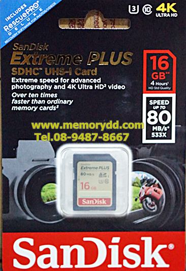 SD Sandisk ExtremePlus 16GB 80MB/s (533X) (SIS/Synnex)