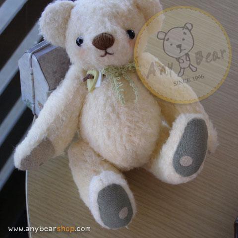 ตุ๊กตาหมีผ้าขนยุ่งสีครีมขนาด 17 cm. - Bobble