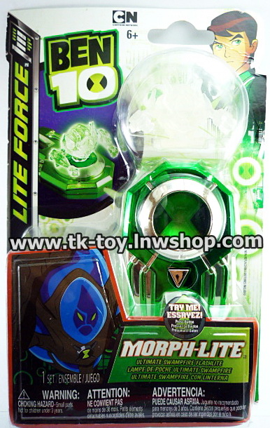 Ben 10 ULTIMATE ALIEN MORPH-LITE OMNITRIX Crystal Figures(ของแท้)