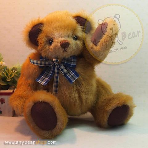 ตุ๊กตาหมีผ้าขนฟูขนาด 22 cm. - Durum