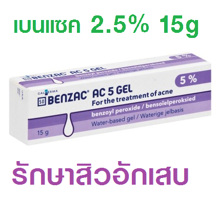 purinethol 50 mg tablets price