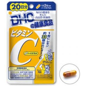 (ราคาพิเศษจำนวนจำกัด)DHC Vitamin C (20วัน) ช่วยปรับสภาพผิวให้สดใส ช่วยลดฝ้า จุดด่างดำ หน้าหมองคล้ำ และยังเป็นตัวช่วยเพิ่ม ประสิทธิภาพในการดูดซึมของอาหารเสริมตัวอื่นๆให้ได้ผลดีขึ้น