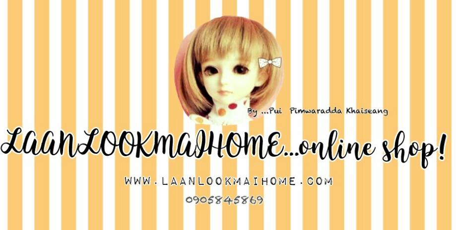 Laanlookmai Home by PuiPimwaradda