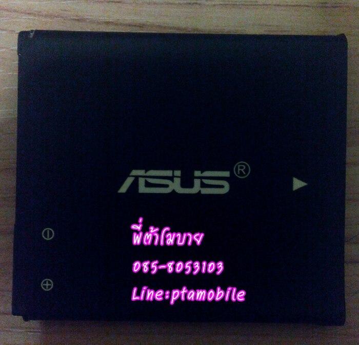 แบตเตอรี่ ASUS Zenfone C