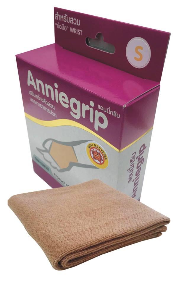 Anniegrip สำหรับสวมข้อมือ WRIST size XL - ผ้าซัพพอร์ทรูปแบบใหม่ เนื้อผ้ายืดได้ 4 ทิศทาง ชุบซิงค์ออกไซร์นาโน ป้องกันแสงยูวี และกลิ่นอับชื้น เสริมสร้างสัดส่วน บรรเทาอาการปวด สำเนา สำเนา สำเนา