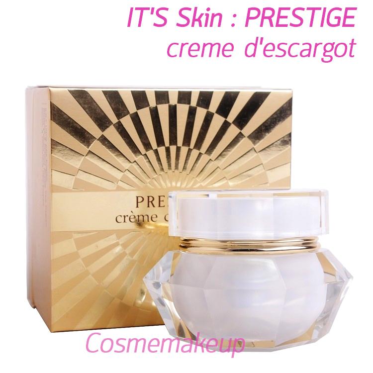 ลด 36% จากราคาขายบนห้าง IT'S Skin : PRESTIGE creme d'escargot 60 ml.ครีมหอยทากที่มีส่วนผสมจากหอยทากสกัด