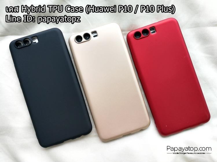 Hybrid TPU Case (Huawei P10 Plus)
