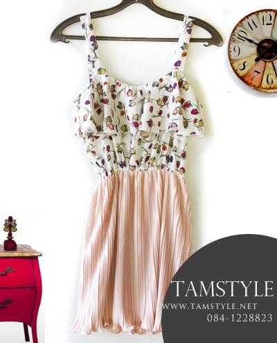 Dress010-เดรสแฟชั่น- เดรสสายเดียวระบายต่อกระโปรงอัดพีชสวยๆ รอบอก32-35 นิ้ว สีครีมน้ำตาล((เดรสแฟชั่นพร้อมส่ง))