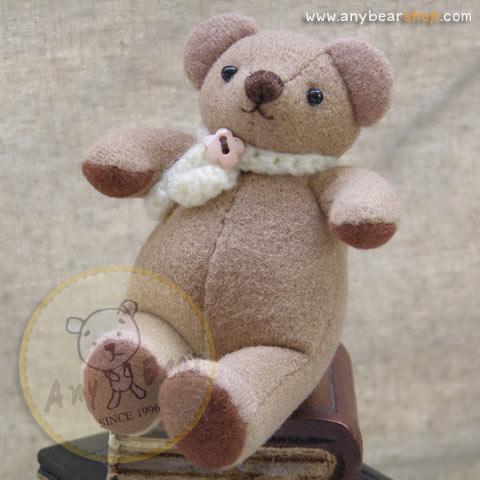 ตุ๊กตาหมีผ้าขูดขนสีโอวันตินขนาด 9.5 cm. - Niza