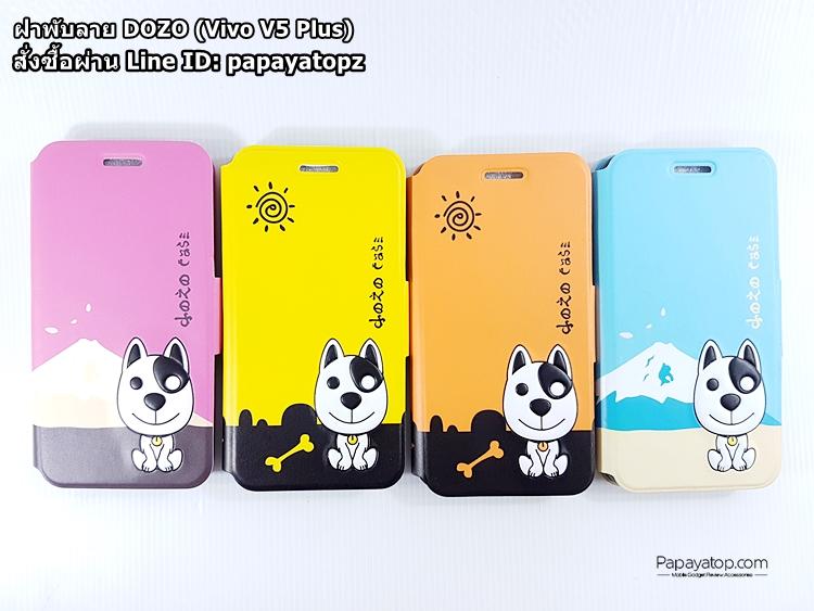 DOZO Flip Case (Vivo V5 Plus)