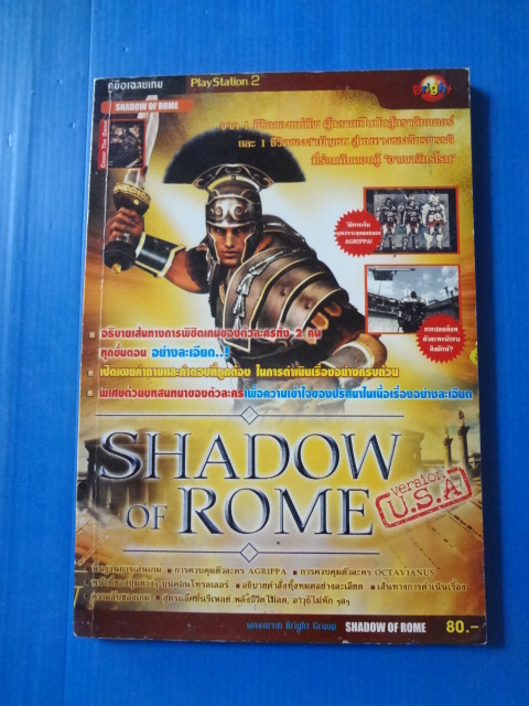 SHADOW OF ROME VERSION U.S.A. Play Station 2