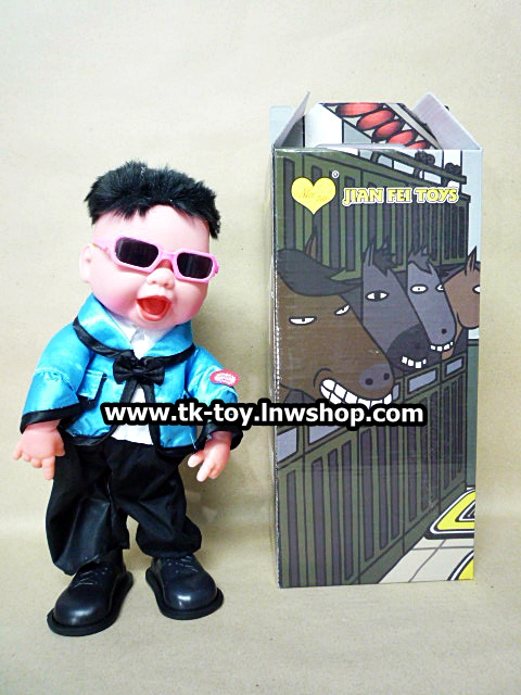 gangnam style ตุ๊กตากังนัมสไตล์ ตัวใหญ่ 1 ฟุต เต้นได้ร้องเพลงกังนัมสไตล์ได้ (ชมคลิปด้านใน)