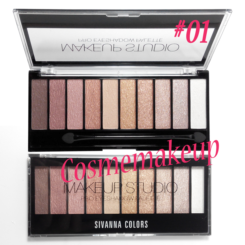 Sivanna Makeup Studio Pro Eyeshadow palette #01