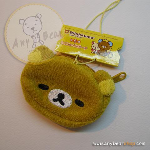 Rilakkuma หมีขี้เกียจกระเป๋าใบเล็ก