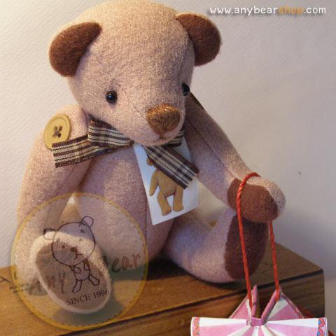 ตุ๊กตาหมีผ้าขูดขนสีน้ำตาลขนาด 19 cm. - Lilac