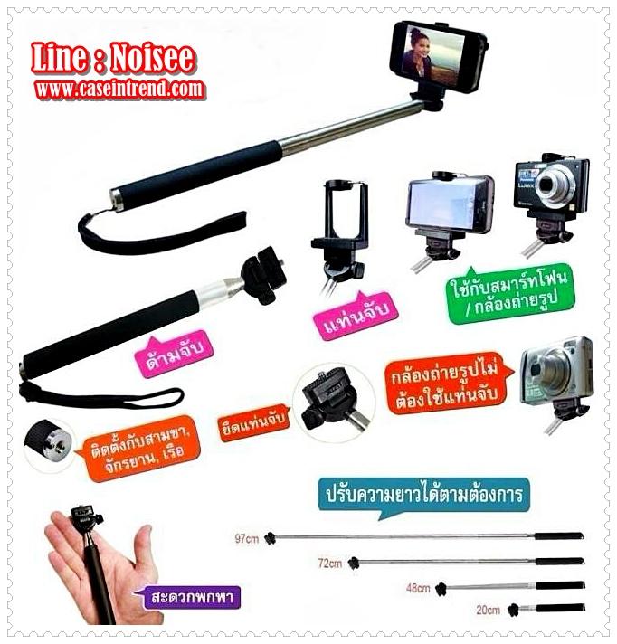อุปกรณ์ Selfie Monopod + Shutter Bluetooth