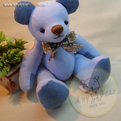 ตุ๊กตาหมีผ้ายีนส์ขนาด 20 cm. - Easter