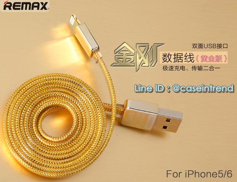 สายชาร์จ iPad - Remax Gold Safe & Speed สีทอง