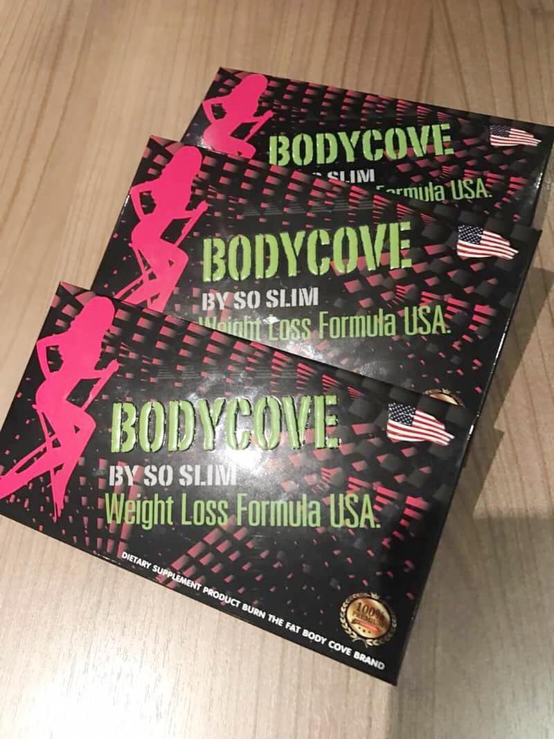 """"""" ผลิตภัณฑ์ Body Cove """" Weight Loss Formula USA บอดี้ โคฟ ลดน้ำหนัก 1 กล่อง 10 เม็ด"""