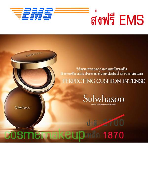 ส่งฟรี Sulwhasoo Perfecting Cushion Intense แถมรีฟิว (15 กรัมx2) เบอร์23 Medium Beige ของแท้เคาเตอร์ไทย