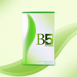 B5 บีไฟท์