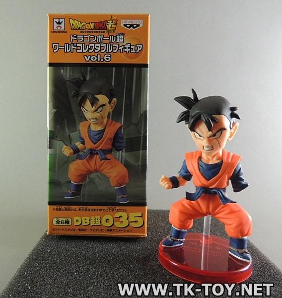 (โมเดลดรากอนบอล) Dragon Ball Z WCF Vol. 6 Future Gohan