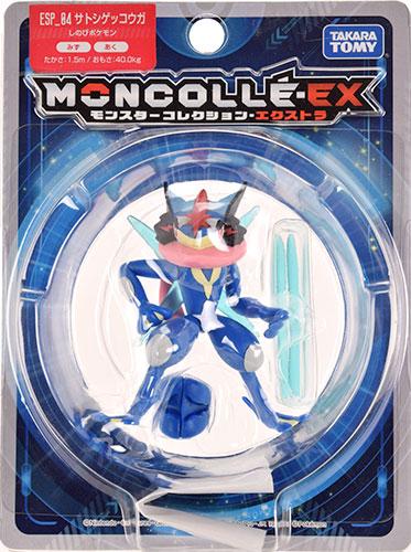 (โมเดลโปเกมอน) Pokemon 2016 Ash Greninja Monster Collection Moncolle EX
