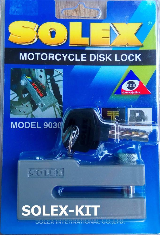 ล็อคดิสเบรค SOLEX รุ่น 9030