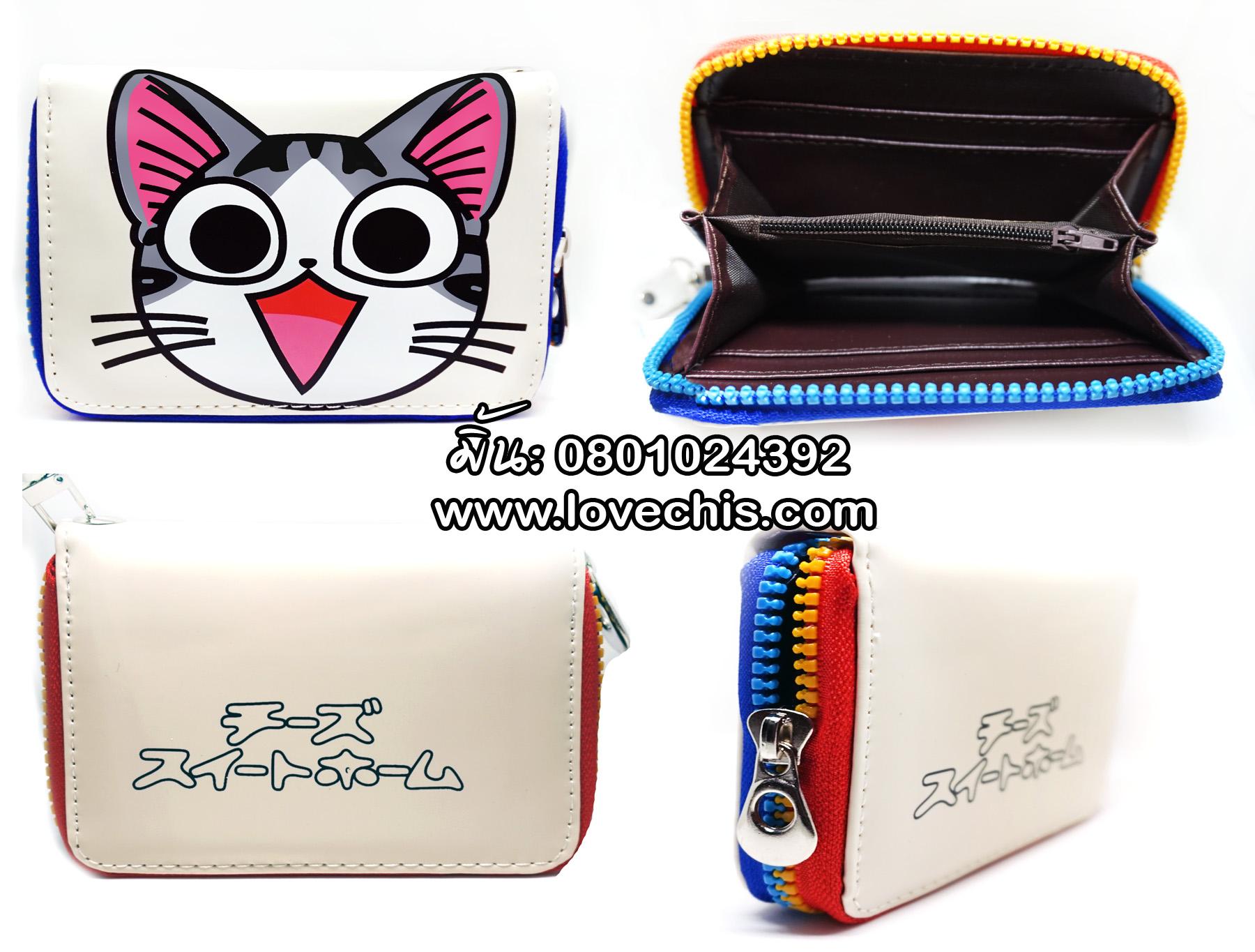 กระเป๋าสตางค์แมวจี้ (ซิปใหญ่)