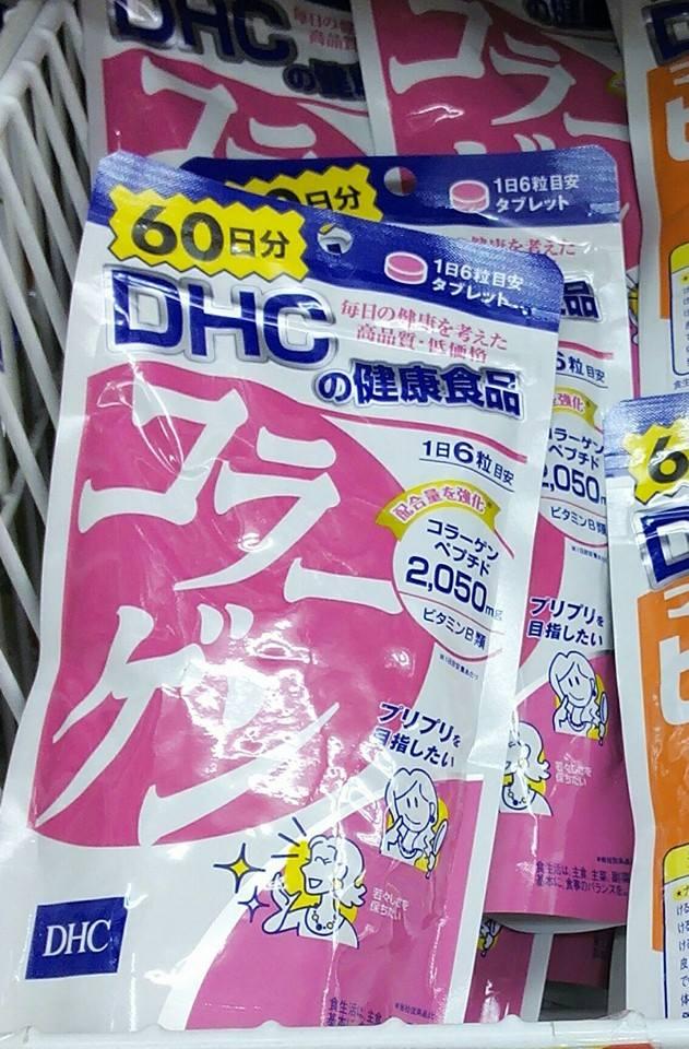 DHC collagen 60 วัน เป็นคอลลาเจนที่สกัดมาจากปลาน้ำลึก ช่วยทำให้ผิวพรรณและร่างกายสดใส บรรจุ 360 เม็ด ทาน 60 วันๆละ 6เม็ด
