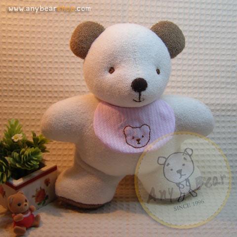 ตุ๊กตาหมีผ้าขนหนูขนาด 20 cm. - HBD Baby Girl