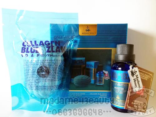 เซ็ต Collagen Blue Ozean มาดามเฮง ชุดปรนนิบัติผิวยอดนิยม คอลลาเจน บลูโอเชี่ยน มาดามเฮง