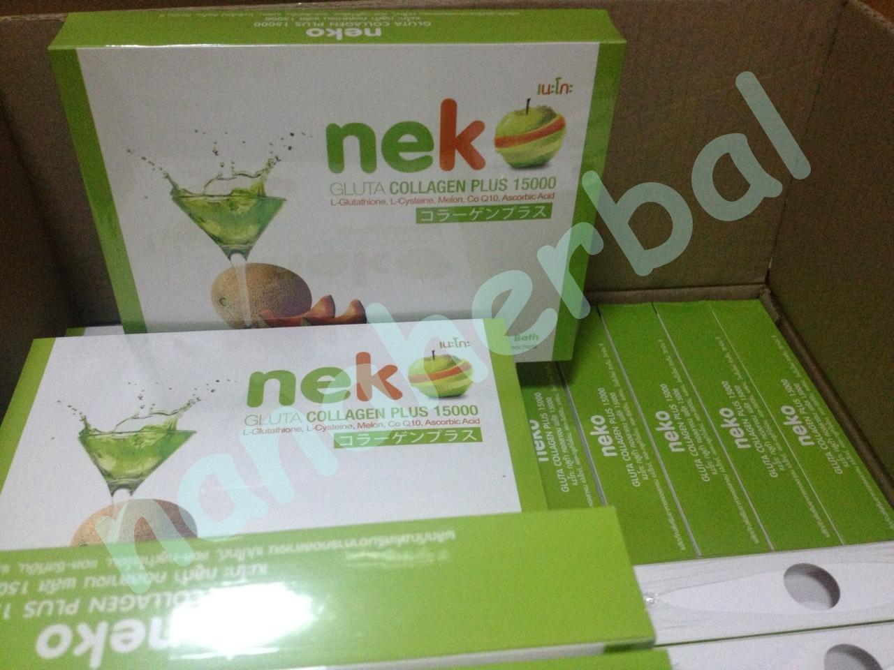 เนโกะ คอลลาเจน, เนโกะ คอลลาเจน ราคา, เนโกะ คอลลาเจน 15000, เนโกะ คอลลาเจน รีวิว, neko collagen 15000, neko collagen, neko collagen ราคาส่ง, neko collagen 15000 mg, neko collagen 15000 รีวิว, neko collagen ราคา, neko collagen รีวิว, Neko gluta collagen 15000 plus, เนะโกะ กลูต้า คอลลาเจน 15000 พลัส