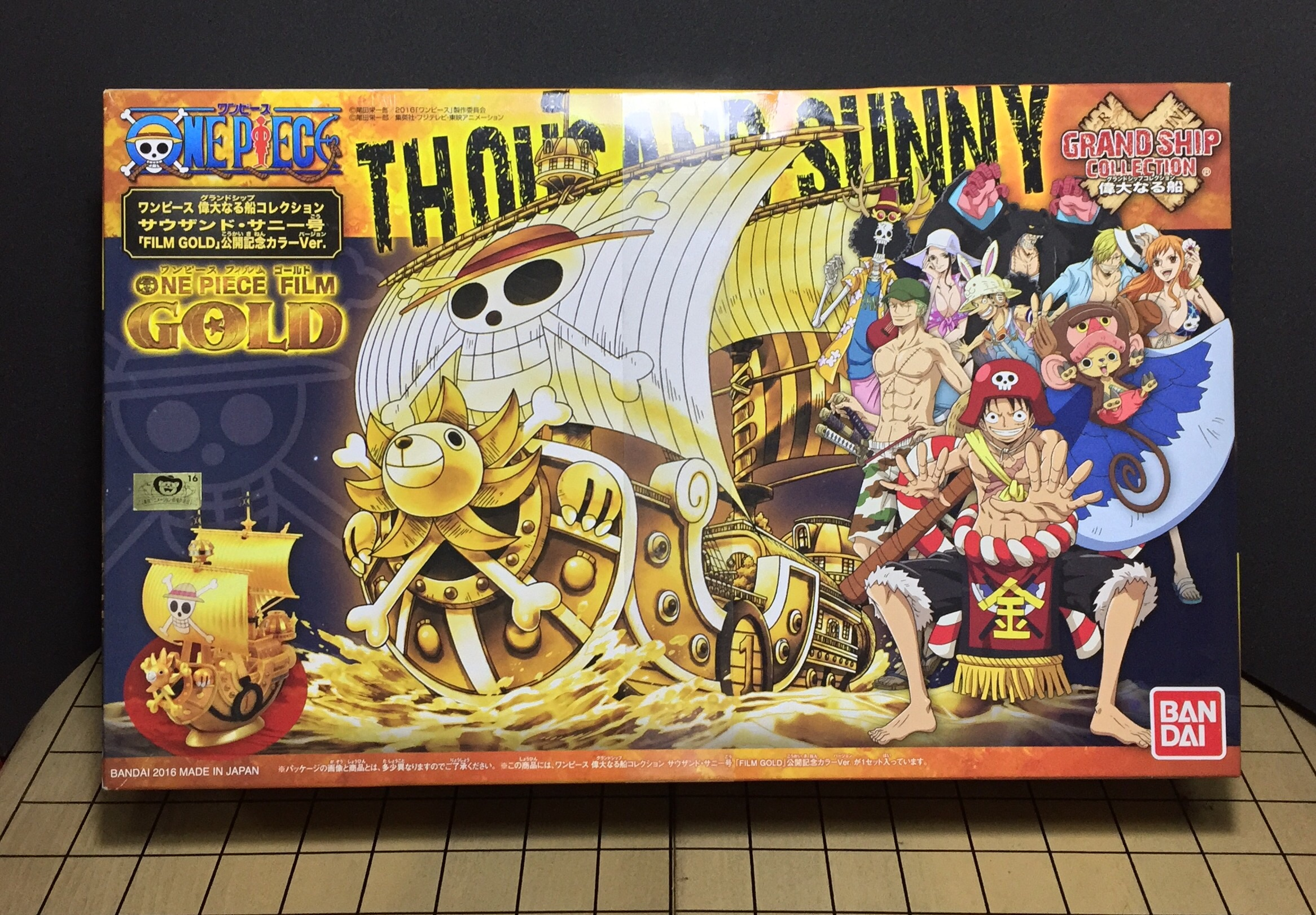 Thousand Sunny Grand Ship Collection One Piece Film Gold - Model Kit