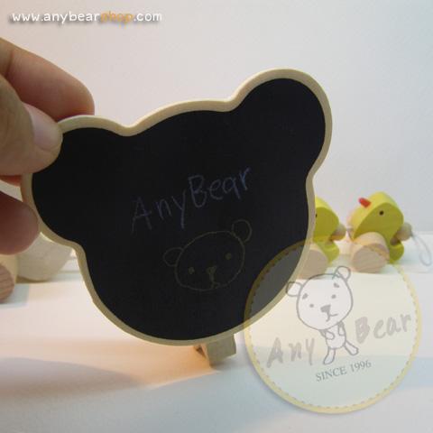 กระดานคลิปหนีบรูปหัวหมี