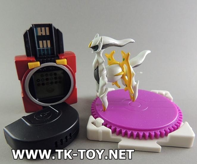 POCKET MONSTERS [Pokémon Battrio V] Battle Memory key AZEUS