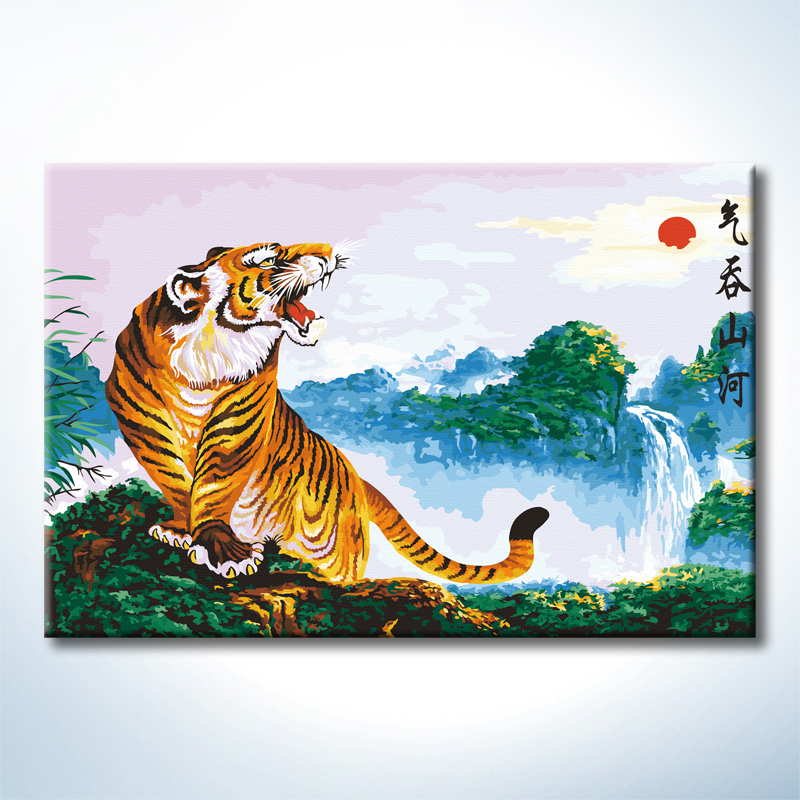 """TW009 ภาพระบายสีตามตัวเลข """"เสือคำรามก้องป่า"""""""