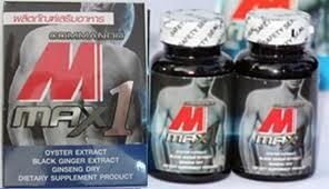 Mmax1 เอ็มแม็กซ์วัน